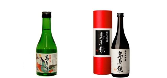Masukagami Sake