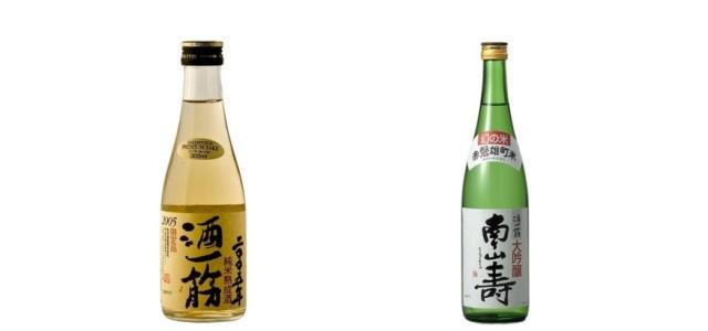 Toshimori Shuzo Sake